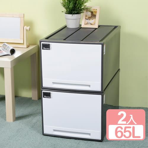 特惠-《真心良品》日光超大抽屜式收納箱64L(2入)