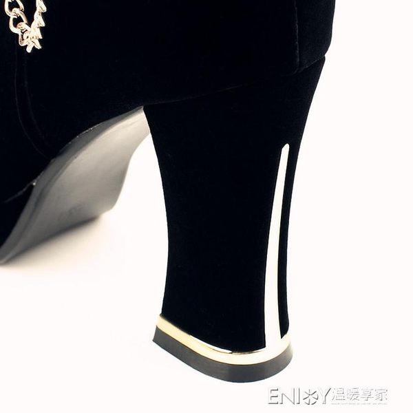春秋季新款靴子女粗跟高筒磨砂皮百搭中筒冬季加絨韓版高跟鞋 溫暖享家