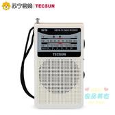 收音機 新品便攜式老年人小型復古 R-218半導體收音機 2色