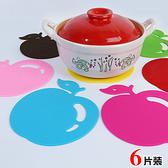 店長推薦 加厚耐熱餐桌墊6個裝創意蘋果圓形硅膠隔熱墊砂鍋防水防滑墊子