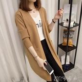 針織外套 毛衣外套女女裝韓版百搭中長款針織衫女開衫寬鬆顯瘦 卡卡西
