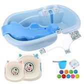 新生兒浴盆感溫可坐躺嬰幼兒防滑洗澡盆子用品帶溫度計嬰兒洗浴盆