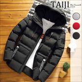 織帶拉鍊袖臂造型設計無縫拉鍊立領鋪棉保暖連帽外套‧三色‧加大尺碼【NTJBL8816】-TAIJI-