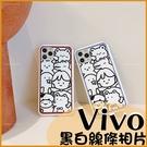 素描圖像 Vivo Y52 X60 X50 Pro Y20 Y50 Y17 Y12 Y15 Y72 5G 學生相框 動物集合 鏡頭精準 手機殼 掛繩孔