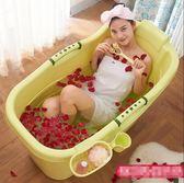 浴盆 泡澡桶加厚硬塑料成人浴桶超大號家用洗澡桶木沐浴缸浴盆泡澡桶 雙12快速出貨八折下殺