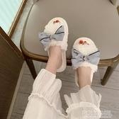韓國新款冬季chic毛絨拖鞋女士外穿百搭舒適防滑甜美蝴蝶結棉拖鞋 poly girl