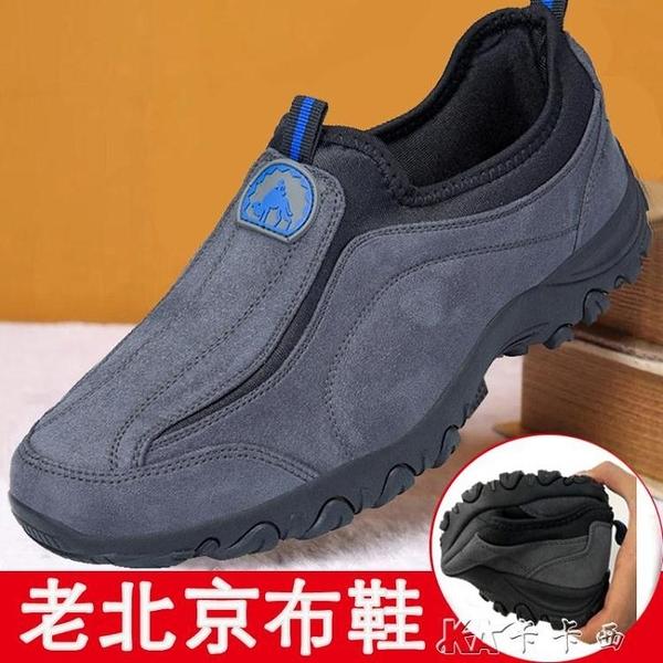 布鞋男鞋秋季爸爸鞋防滑軟底開車鞋運動休閒中老年人父親鞋 【新年熱歡】