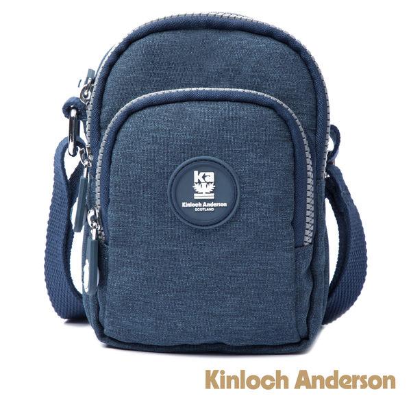 金安德森 OUTDOOR 防潑水小款側背包 藍色
