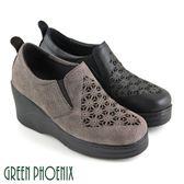 U51-2B520 女款氣墊楔型休閒鞋  鏤空雕花手縫套入式全真皮楔型氣墊休閒鞋【GREEN PHOENIX】
