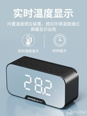 鬧鐘無線藍芽音箱便攜式迷你時鐘小音響超重低音炮戶外大音量手機微信 夏季上新