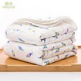 618年㊥大促 鑫泉嬰兒夏涼被純棉紗布毯子兒童幼兒園蓋毯空調毯孩子午休毛巾被