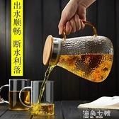 冷水壺玻璃耐高溫加厚大容量涼白開水茶壺家用玻璃水壺涼水杯套裝 蘇菲小店