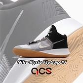 Nike 籃球鞋 Kyrie Flytrap IV EP 4 黑 灰 高筒 男鞋 厄文 【ACS】 CT1973-006