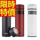 保溫瓶水壺輕便-超輕量輕巧戶外運動玻璃瓶3色57ad2【時尚巴黎】
