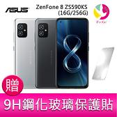 分期0利率 華碩ASUS ZenFone 8 ZS590KS16G/256G 5.9吋防水5G雙鏡頭雙卡智慧型手機 贈『9H鋼化玻璃保護貼』