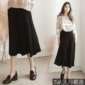 【天母嚴選】立體壓紋鬆緊腰針織中長裙(共二色)