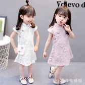 女童旗袍 中國風女寶寶旗袍洋裝洋氣女童公主裙夏裝 AW3264『愛尚生活館』