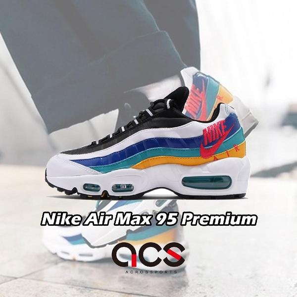 【五折特賣】Nike 慢跑鞋 Air Max 95 Premium 白 紅 金 藍 女鞋 休閒鞋 氣墊 【ACS】 CI1900-123