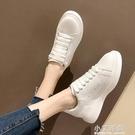 小白鞋女2020春季新款夏季女鞋百搭薄款ins潮厚底板鞋休閒運動鞋【小艾新品】