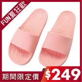 【333家居鞋館】簡約清盈★ATTA舒適幾何紋室外拖鞋-粉色