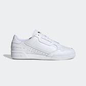 Adidas Continental 80 [FU9203] 男鞋 運動 休閒 復古 經典 搭配 舒適 愛迪達 白金