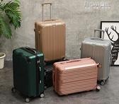 學生行李箱包萬向輪拉桿箱24寸男女20登機箱小清新22旅行箱子網紅YYJ【618特惠】