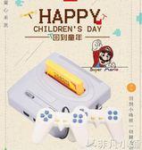遊戲機 任天堂紅白游戲機家庭手柄雙人電視游戲機電視紅白機FC插卡     非凡小鋪