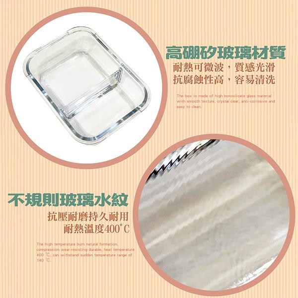 韓國 ICOOK 可微波加熱密封保鮮盒【FU004】分隔式保鮮盒 便當盒 耐熱玻璃便當盒 可加熱 玻璃保鮮盒