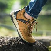 運動鞋戶外休閒真皮男鞋透氣登山鞋