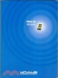 二手書博民逛書店 《PALM OS程式設計》 R2Y ISBN:9572235737│松崗研發中心楊迪華