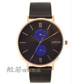 LOVME 義大利風格米蘭時尚手錶-IP玫x黑(贈皮帶)