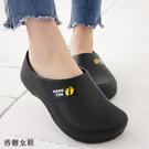工作鞋 M.I.T.防水一體成型廚師鞋 ...