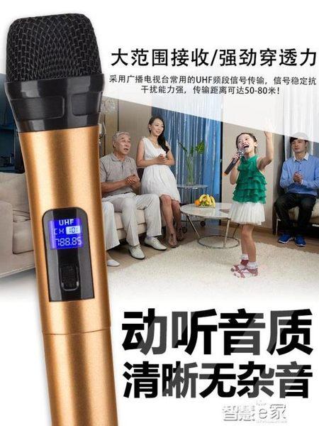 麥克風 C.O.K W-902無線話筒家用KTV舞台電腦音響唱歌戶外家庭k歌麥克風【全館九折】