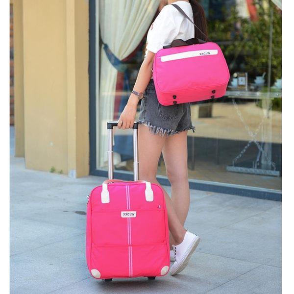 旅行包拉桿包女手提大容量搭配子母包短途拉桿行李袋旅遊正韓 XW 聖誕交換禮物