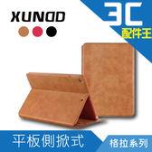XUNDD 格拉系列 IPad Mini 4 平板掀蓋式皮套 可站立 TPU皮套 卡片 卡套 手機套 手機殼