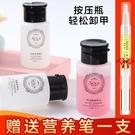 洗甲卸甲水包不傷甲光療指甲油膠洗甲水美甲專用清潔劑大瓶