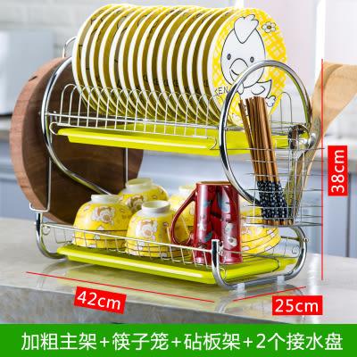 雙11優惠搶先購-碗架瀝水碗碟盤子架刀架晾洗放碗櫃用品餐具碗筷收納盒廚房置物架BLNZ