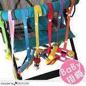 兒童推車玩具綁帶 防掉繩 多色隨機