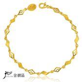 Justin金緻品 黃金手鍊 金色環繞 金飾 9999純金手環 鑽砂 幾何 菱形 鏤空