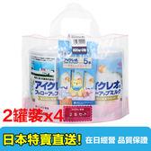【海洋傳奇】【日本出貨】日本固力果GLICO二階奶粉 藍罐 一箱8罐【日本船運直送】