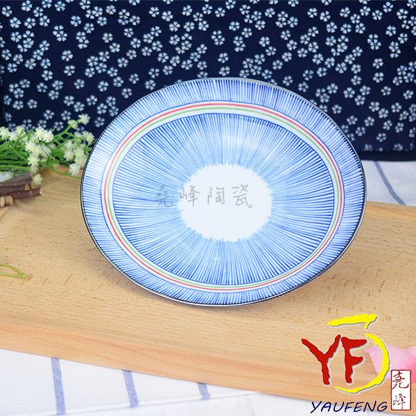 【堯峰陶瓷】【日本美濃燒】彩虹十草 7.5吋橢圓盤 深盤 餐盤 線條紋