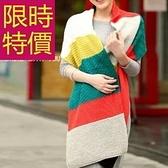 羊毛圍巾-針織休閒加厚禦寒男女圍脖61y60[巴黎精品]