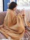 電熱毯 可穿式懶人披肩披風斗篷毛毯冬季加...