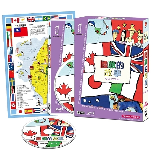 (法國動畫) 國旗的故事 DVD ※附台灣特色圖 ( Flag Stories )