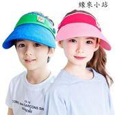 兒童帽子男童夏季女童太陽帽