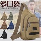 包包2021新款男士胸包帆布包斜背包男包側背包胸前小背包休閒腰包