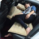 可躺可坐充氣成人兒童休息睡墊汽車折疊車載後排旅行床車震床床墊 道禾生活館