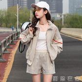 運動休閒套裝女夏新款韓版學院風開衫防曬外套 短褲兩件套  潮流衣舍