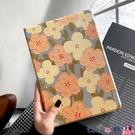 油畫花朵iPad2021保護套air4蘋果平板iPadPro新11寸air2/3 9.7寸iPad8代mini5帶筆槽2019iapd防摔保護殼