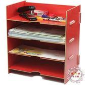 創意桌面木質收納架辦公檔票據置物架整理架收納盒資料架【好康免運】
